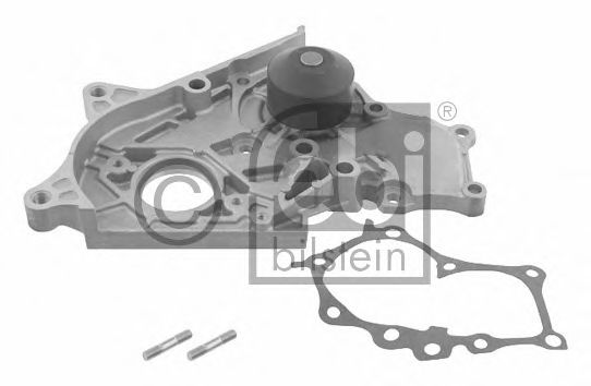 26521 Cooling System Water Pump