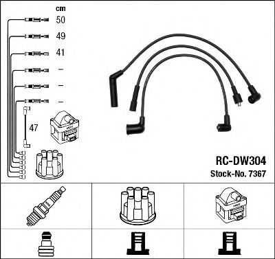 7367 Clutch Cable