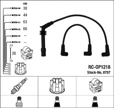 8707 Clutch Cable