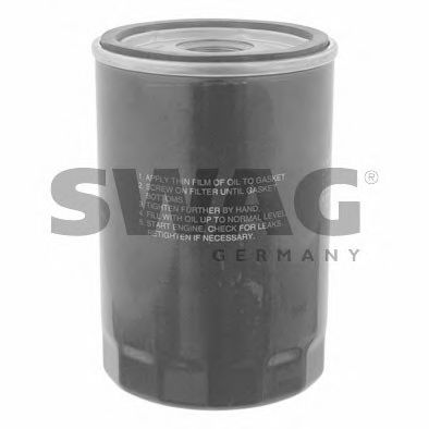 20 92 6873 Lubrication Oil Filter