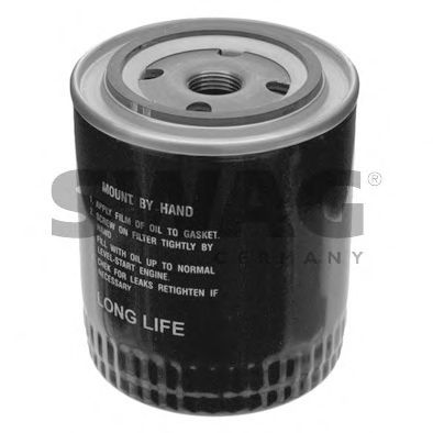 30 92 2548 Lubrication Oil Filter
