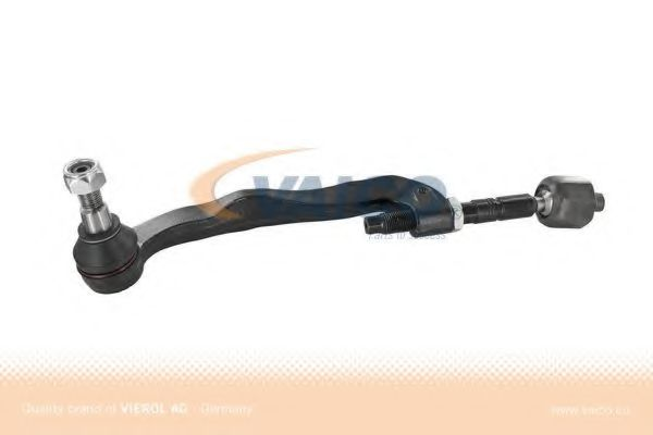 V10-0680 Steering Tie Rod Axle Joint