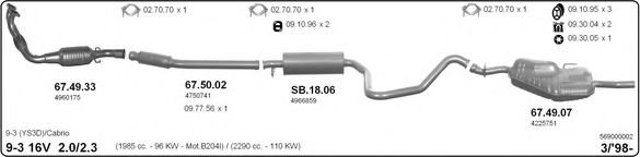 569000002 Exhaust System