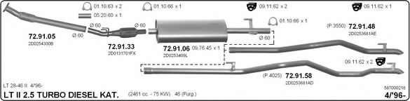 587000218 Exhaust System