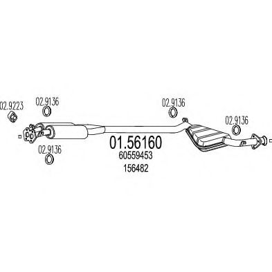 01.56160 Middle Silencer