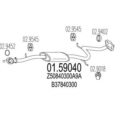 01.59040 Middle Silencer