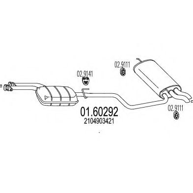 01.60292 Middle Silencer