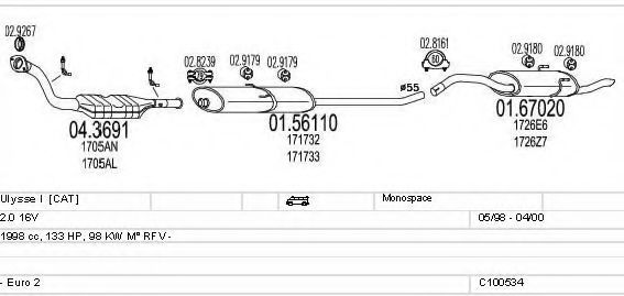 C100534013251 Exhaust System