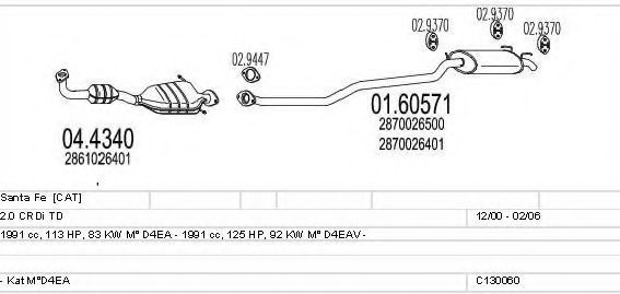 C130060002352 Exhaust System