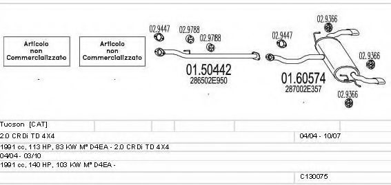 C130075002370 Exhaust System