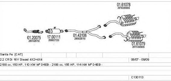 C130113015822 Exhaust System