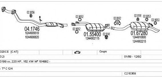 C210369008759 Exhaust System
