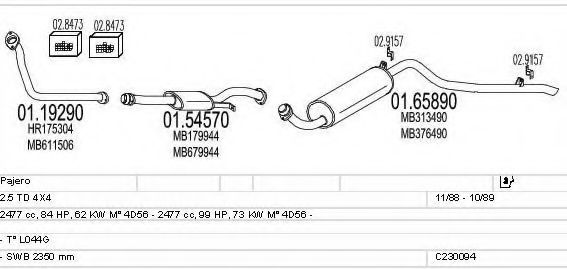 C230094004745 Exhaust System