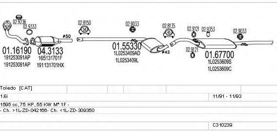C310239006477 Exhaust System