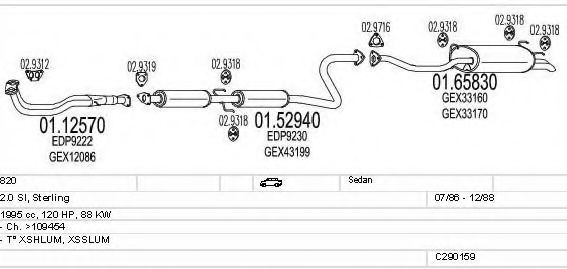 C290159008516 Exhaust System