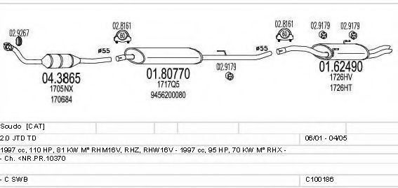 C100186012894 Exhaust System