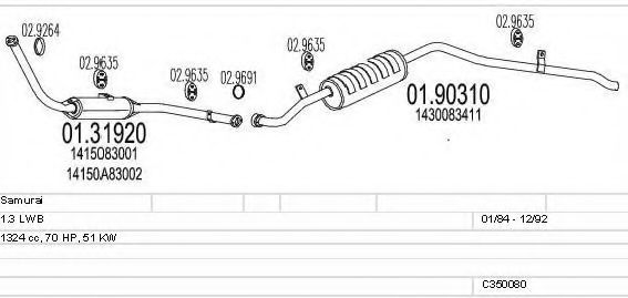 C350080008726 Exhaust System