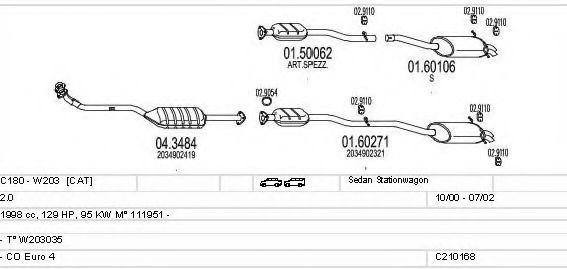 C210168004257 Exhaust System