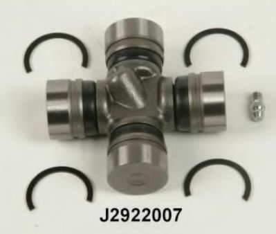 J2922007 Universal Joint, differential pinion gear
