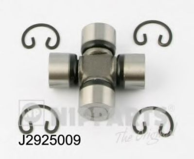 J2925009 Universal Joint, differential pinion gear
