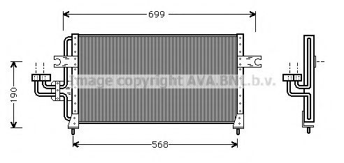 HY5040 Condenser, air conditioning