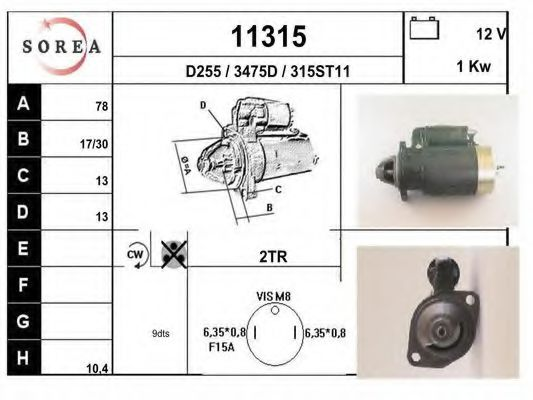 11315 Clutch Cable