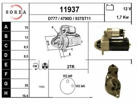 11937 Mounting, automatic transmission