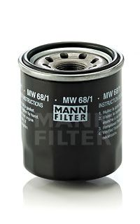 MW 68/1 Lubrication Oil Filter