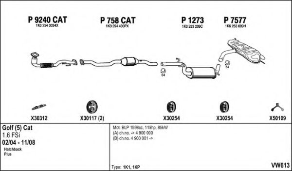 VW613 Exhaust System
