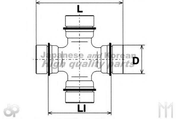 0876-6001 Joint, propshaft