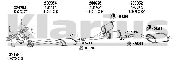 060343E Exhaust System