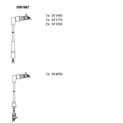 300/987 Final Drive Joint, drive shaft