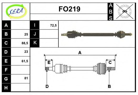 FO219 Exhaust System