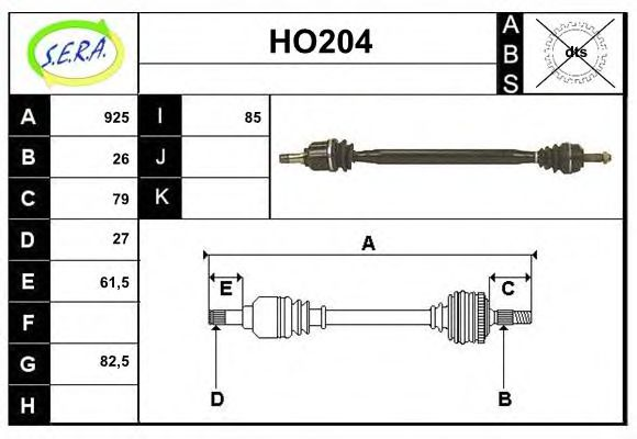 HO204 Exhaust System
