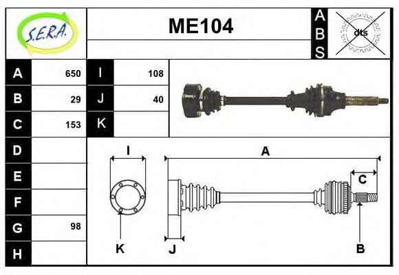 ME104 Exhaust System