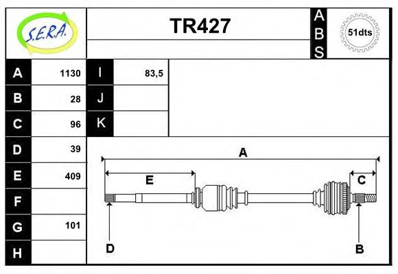 TR427 Ball Joint
